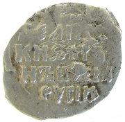 Kopeck - Ivan IV (Velikiy Novgorod; К-ВА) – reverse