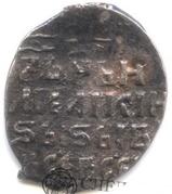Kopeck - Ivan IV (Velikiy Novgorod; К-МНХ) – reverse