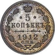 5 Kopecks - Aleksandr II / III / Nikolai II -  reverse