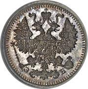 5 Kopecks - Aleksandr II / III / Nikolai II -  obverse