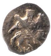 Kopeck - Ivan IV (Pskov; MA) – obverse