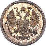 10 Kopecks - Aleksandr II / III / Nikolai II -  obverse