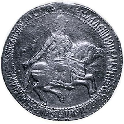 UNC Coin in a postcard Russia 25 rubles Emperor Alexey Mikhailovic  1645-1676