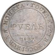 1 Ruble - Aleksandr I (Pattern; Novodel) -  obverse