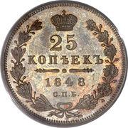 25 Kopecks - Nikolai I / Aleksandr II -  reverse