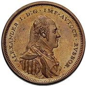 Poltina - Aleksandr I (Pattern) -  obverse