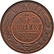 3 Kopecks - Aleksandr II / III / Nikolai II -  reverse