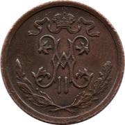 ½ Kopeck - Nikolai II -  obverse