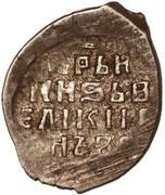 Kopeck - Ivan IV (Velikiy Novgorod; ПС) – reverse