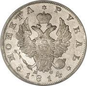 1 Ruble - Aleksandr I / Nikolai I -  obverse