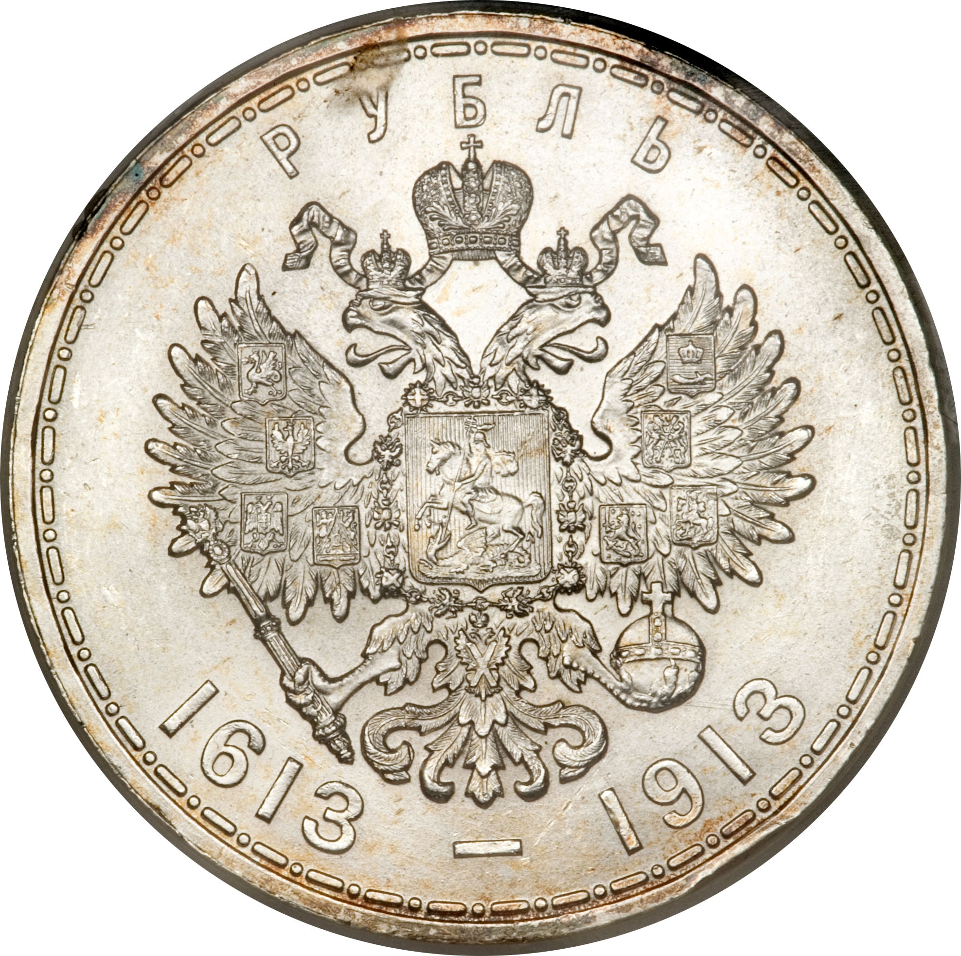 romanov dynasty overview 2 Empire of the tsars - the evolution of russia's romanov dynasty empire of the tsars - the evolution of russia's romanov dynasty history 2,915 published 2.