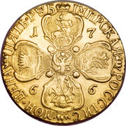 5 Rubles - Ekaterina II -  reverse