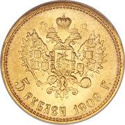 5 Rubles - Nikolai II -  reverse