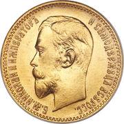 5 Rubles - Nikolai II -  obverse