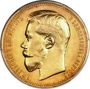 25 Rubles / 2½ Imperial - Nikolai II – obverse