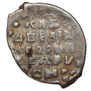 Kopeck - Ivan IV – reverse