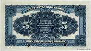 5 Roubles (Indochina Bank - Vladivostok; Specimen) – reverse