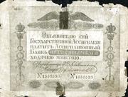 50 Rubles – obverse