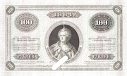 100 Rubles – reverse