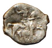Denga - Ivan IV (Tver) – obverse