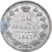 20 Kopecks - Aleksandr II (Warsaw Mint) -  obverse