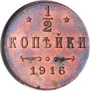 ½ Kopeck - Nikolai II (without mintmark) -  reverse