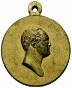 Medal - In memory of the 100th anniversary of the Patriotic war of 1812 – obverse