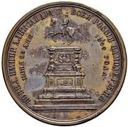Medal - Alexander II (Nikolai I Memorial) -  obverse