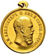 Medal - Alexander III (Award for zeal) – obverse