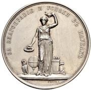 Medal - Maria Feodorovna (Women's Gymnasias) – reverse