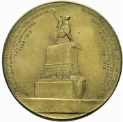 Medal - Inauguration of the monument to Field Marshal Alexander Suvorov in Rymnik, Walachia – obverse