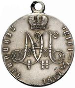 Medal - Nicholas II (100 years of the Battle of Leipzig) – reverse