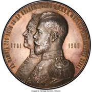 Medal - Nicholas II (200th Anniversary 38th Dragoon Regiment) – obverse
