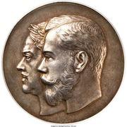 Medal - Nicolas II (200th Anniversary of the Kazan Infantry Regiment) – obverse
