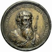 Medal - Grand Duke Vsevolod I Yaroslavich, 1078-1093 (№ 12) – obverse
