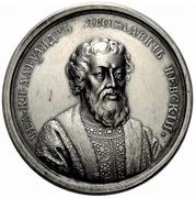 Medal - Grand Duke Alexander Yaroslavich Nevsky, 1252-1264 (№ 26) – obverse