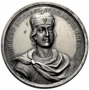Medal - Grand Duke  Yaroslav III Yaroslavich Tverskoy, 1264-1271 (№ 27) – obverse
