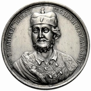 Medal - Grand Duke Vasily I Yaroslavich, 1271-1276 (28) – obverse