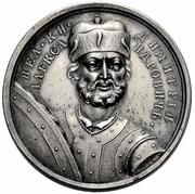 Medal - Grand Duke Dmitry I Alexandrovich, 1276-1281 (29) – obverse