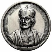 Medal - Grand Duke Andrey II Alexandrovich, 1281-1304 (30) -  obverse