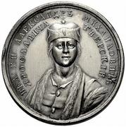Medal - Grand Duke Alexander Mikhailovich Tverskoy, 1326-1328 (34) – obverse