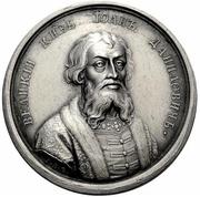 Medal -  Grand Duke Ioann I Danilovich, 1328-1340 (№ 35) – obverse