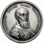 Medal - Grand Duke Ioann Ioanovich, 1353-1359 (№ 37) – obverse