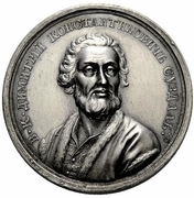 Medal - Grand Duke Dmitry II Konstantinovich Suzdalsky, 1360-1362 (№ 38) – obverse