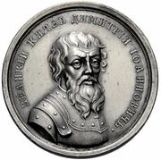 Medal - Grand Duke Dmitry III Iovannovich, 1362-1389 (№ 39) – obverse