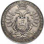Medallic Ruble - Dmitri Iwanowitch (Fake Dmitri I; Novodel) – reverse