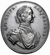 Medal - Peter I (Commemorating the Battle of Kalisz) -  obverse