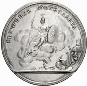 Medal - Anna (Glory of Empress Anna) – reverse