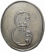 Medal - Catherine II (Award to the deputies of the commission developing a new civil code) -  obverse