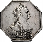 Medal - Catherine II (For usefulness) – obverse